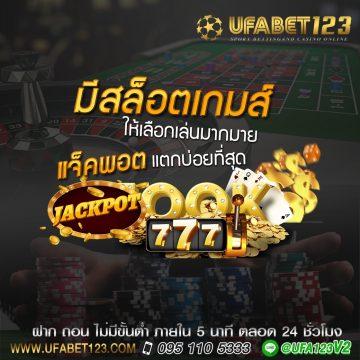 slot888 download